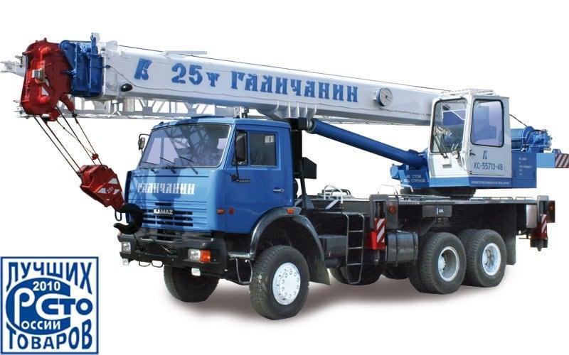 Автокран КС 55713-4В