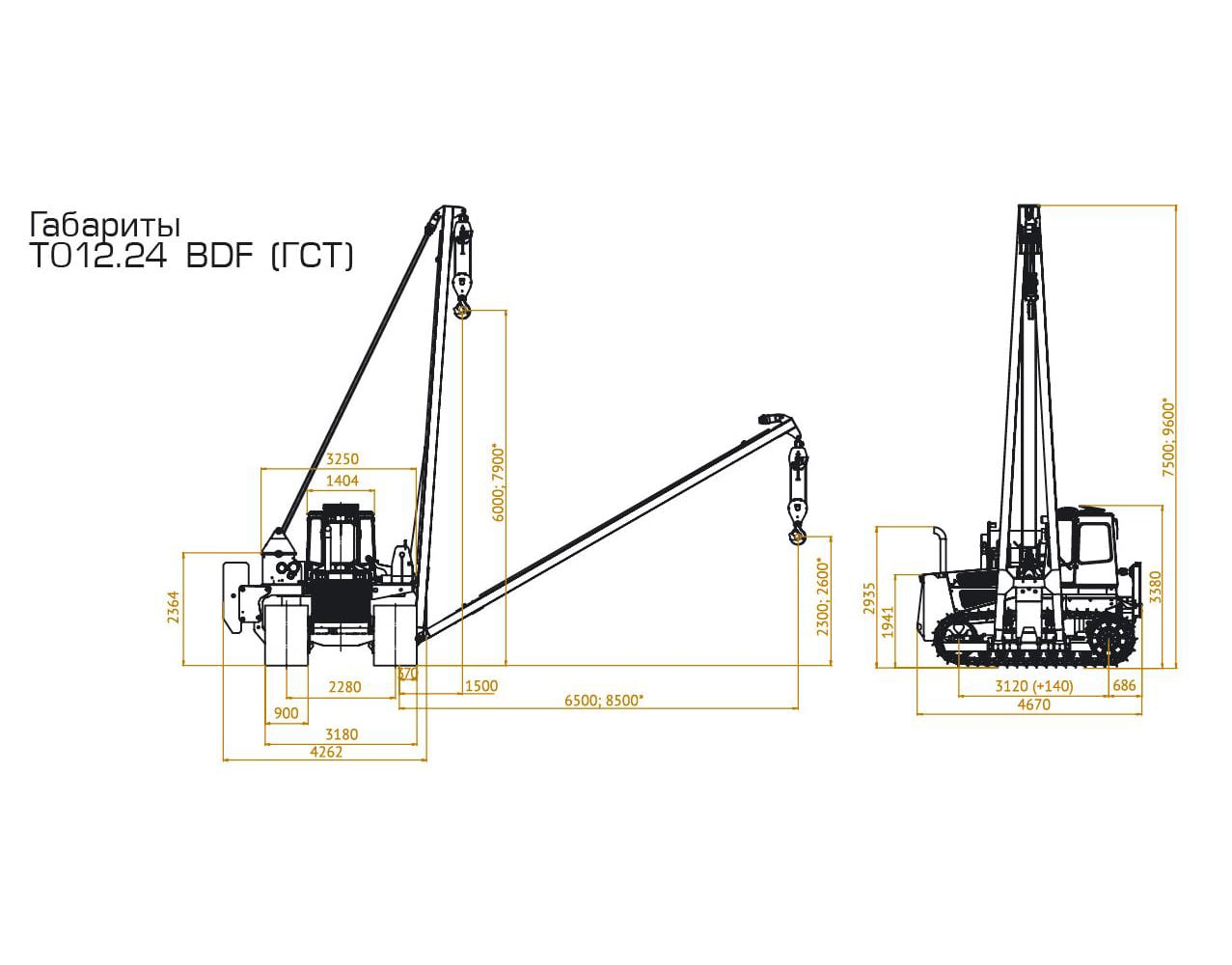 Габаритная схема Трубоукладчик ТО-1224